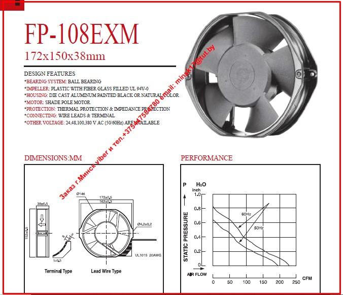 вентилятор fp-108 COMMONWEALTH
