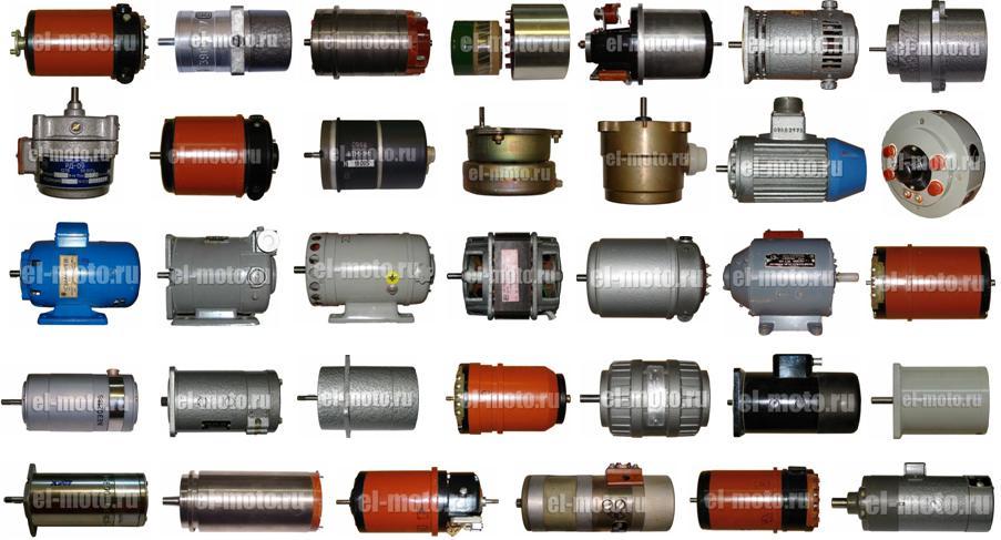 электродвигатели, сельсины тахогенераторы